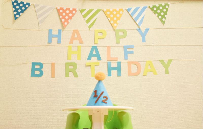 Happy Half Birthday 1/2