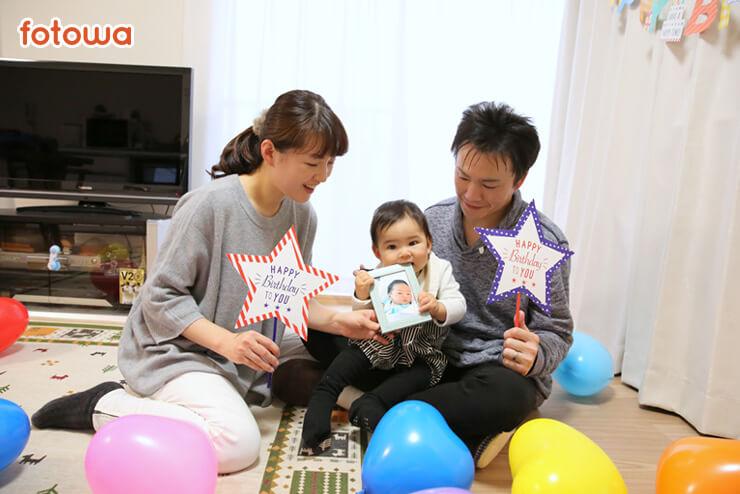 バースデーフォト_家族写真